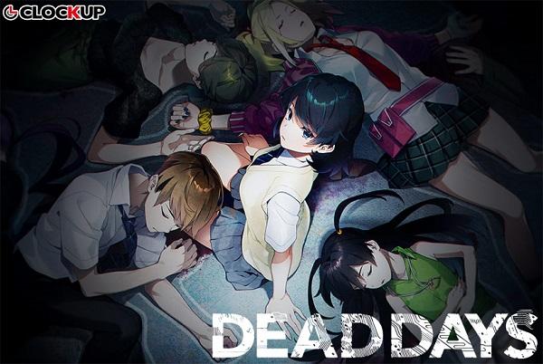 「DEAD DAYS」のパッケージ画像