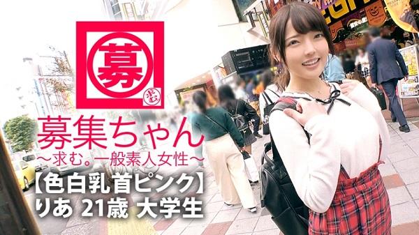 MGSエロ動画「色白乳首ピンク りあちゃん参上!」パッケージ画像