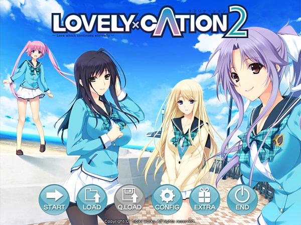 「LOVELY×CATION2」PR画像