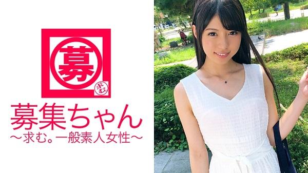 MGSエロ動画「アイドル顔負けの大学生 あおいちゃん参上!」パッケージ画像