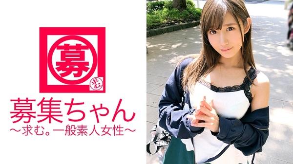 MGSエロ動画「妄想乙女 あいちゃん参上!」パッケージ画像