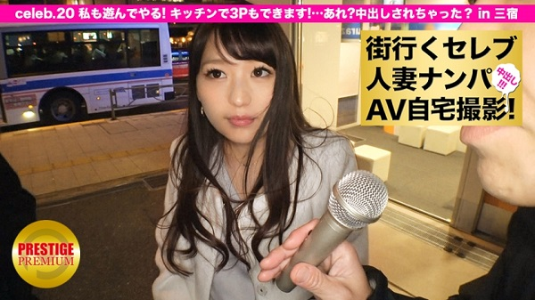 MGSエロ動画「AV自宅撮影!⇒中出し性交! celeb.20 鈴代さん」パッケージ画像