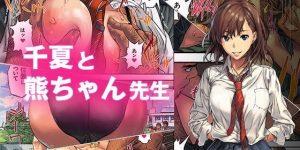 【エロ同人漫画セール】FANZA  30%オフキャンペーン!(~12月3日)