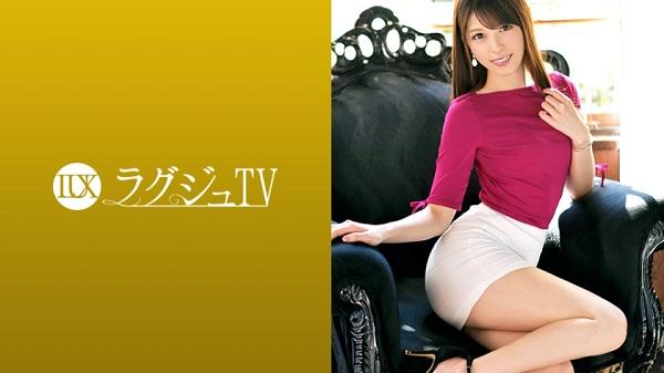 「ラグジュTV 1254」パッケージ画像