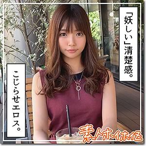 FANZAエロ動画「素人ホイホイZ みつ」パッケージ画像