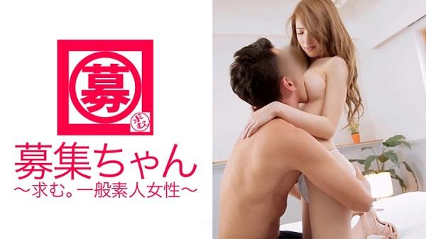 MGSエロ動画「募集ちゃん ののか」パッケージ画像