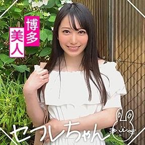 FANZAエロ動画「素人ホイホイ MIZUKI」パッケージ画像