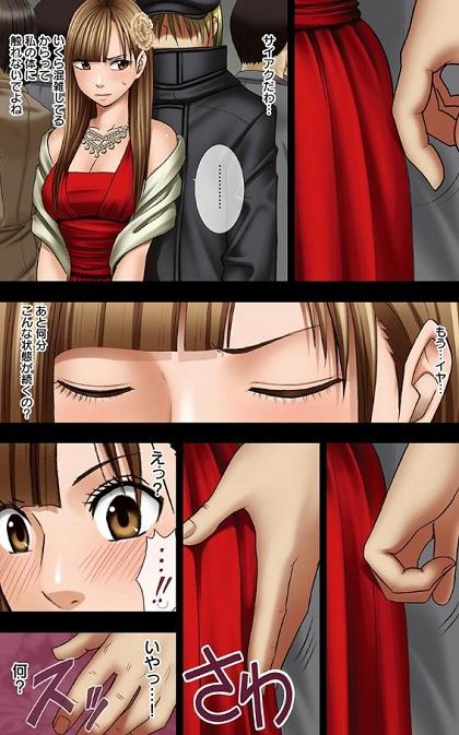 「もしかしてお嬢様は淫乱でいらっしゃいますか?」サンプル画像2