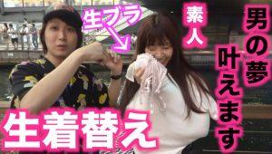 【ちょいエロ企画】ふぉーかーどの1万円で〇〇企画!